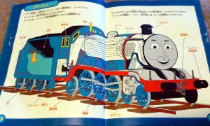 """ゴードンは炭水車を引いている """"テンダー式蒸気機関車"""""""
