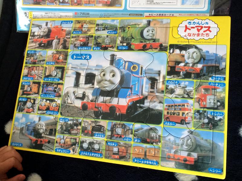 ピクチュアパズル30ピース トーマスとなかまたち大集合写真付きレビュー