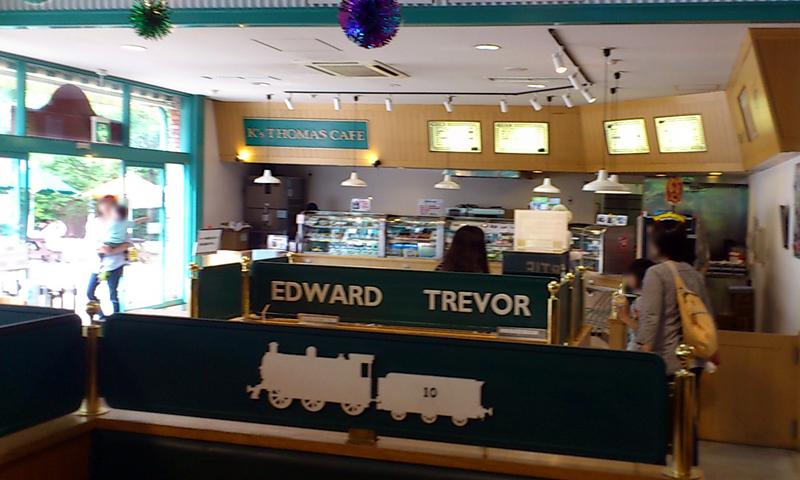 トーマスランドに行ってきました(2) – K's THOMAS CAFE で楽しく休憩
